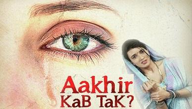Aakhir Kab Tak Full Movie