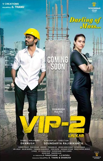 VIP 2 Lalkar 2017 Hindi Dubbed DVDScr 700MB