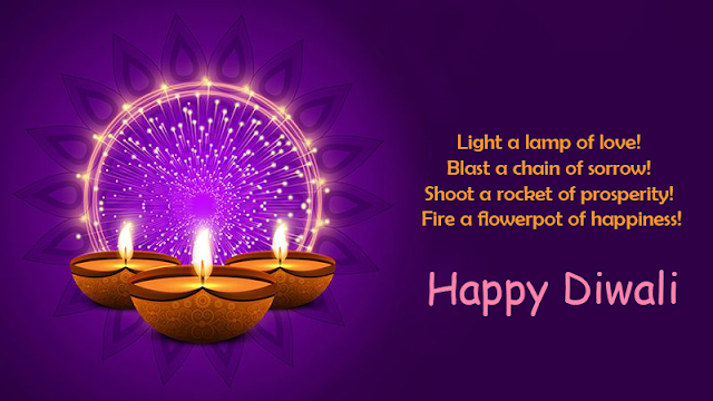 Happy Diwali Quotes 20218 In English