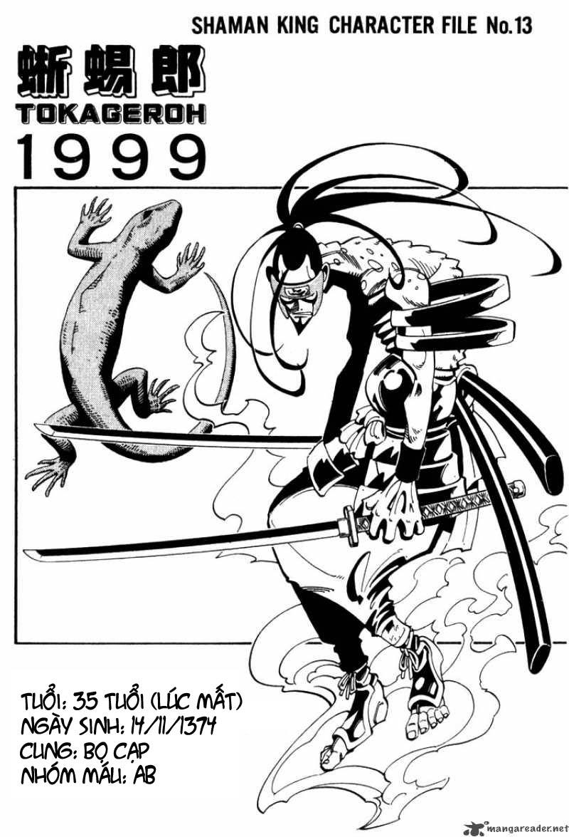 Shaman King [Vua pháp thuật] chap 25 trang 22