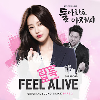 Lyric Topp Dogg - Feel Alive (Please Come Back, Mister OST Part 2)