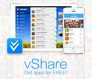 برنامج Vshare