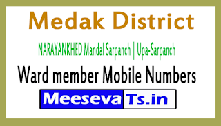NARAYANKHED Mandal Sarpanch | Upa-Sarpanch | Ward member Mobile Numbers Medak District in Telangana State