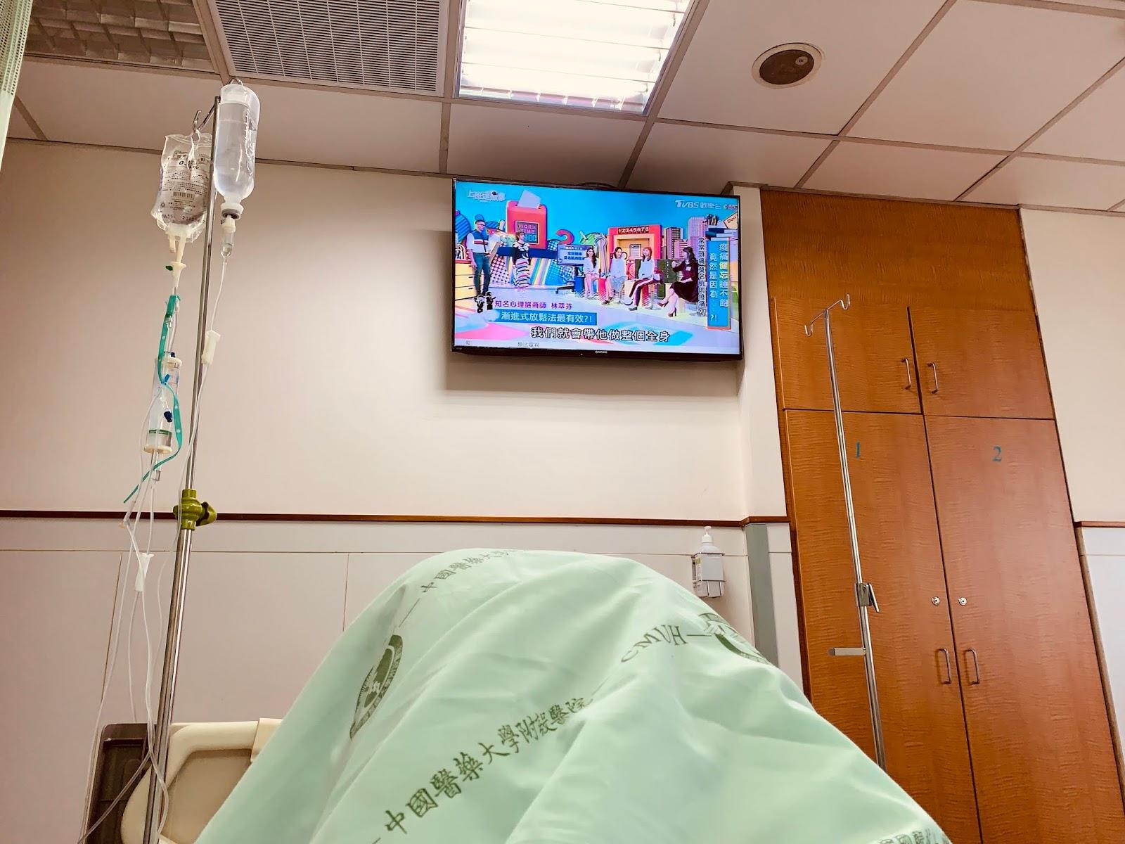 落落旅行趣: [心靈]人生中第一次住院,突發性耳聾