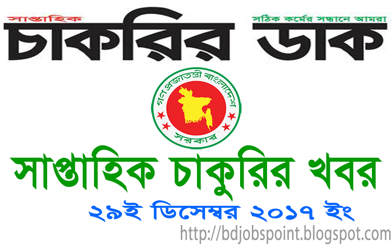 All Dating Sites Available Around Chandpur Govt University