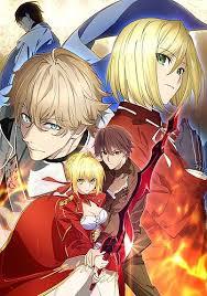 Fate/Extra: Last Encore – Irusterias Tendouron