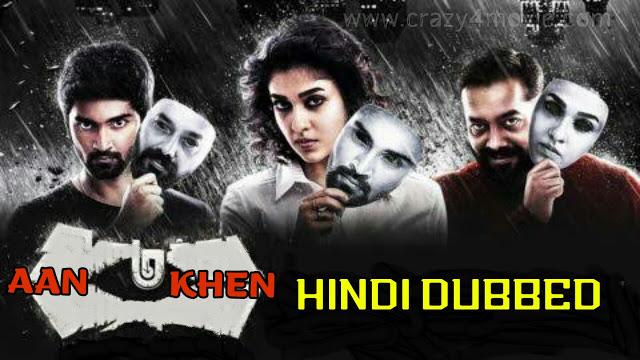 Who is next Hindi dubbed of Imaikkaa Nodigal