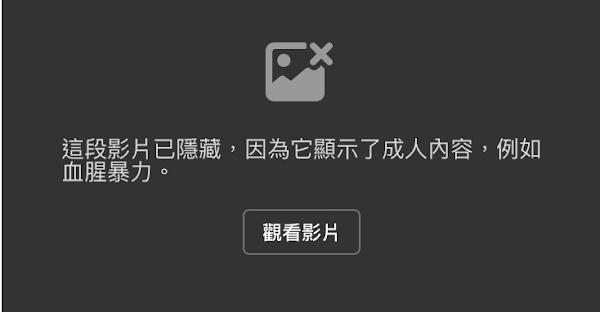 美警槍殺民眾FB直播影片神祕消失,臉書回應:「技術故障」