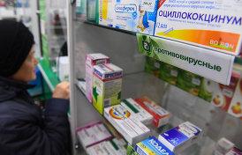 эксперт РАН составил антологию лекарств-пустышек