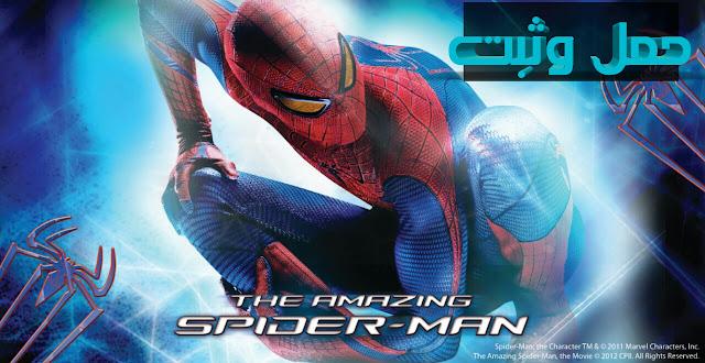تحميل لعبة spider man مترجمة للعربية للهواتف الاندرويد مجانا
