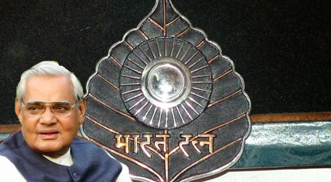 सर्वश्रेष्ट प्रधानमंत्री अटल बिहारी वाजपेयी
