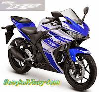 Harga R25, Harga R25 Yamaha, Harga R25 Malaysia, Harga R25 Kredit, Harga R25 Jakarta, Harga R25 Bekas, Harga R25 di Malaysia, Harga R25 ABS, Harga R25 Bali, Harga R25 Bandung, Harga R25 di Bali