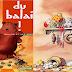 قصص فرنسية للاطفال DU BALAI