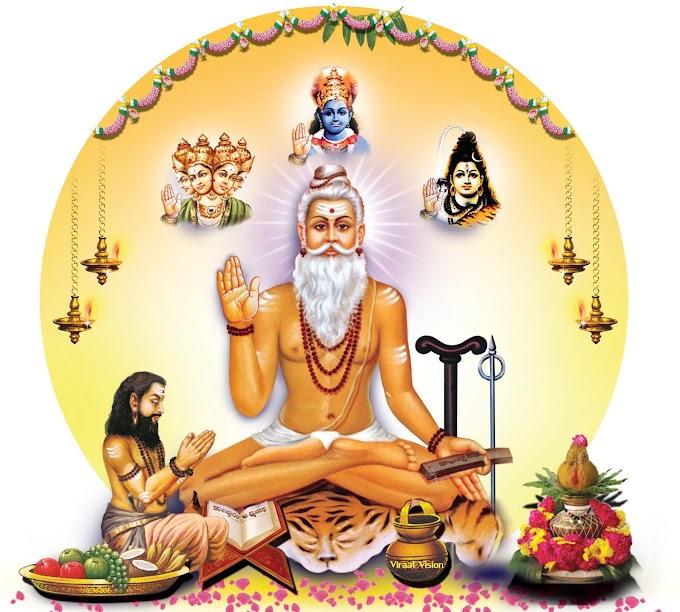 Sri Potuluri Veera Brahmendra Swamy Teaches - Shatchakra Yoga