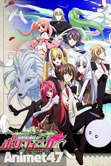 Shinkyoku Soukai Polyphonica Crimson S - Anime Shinkyoku Soukai Polyphonica Crimson S 2009 Poster