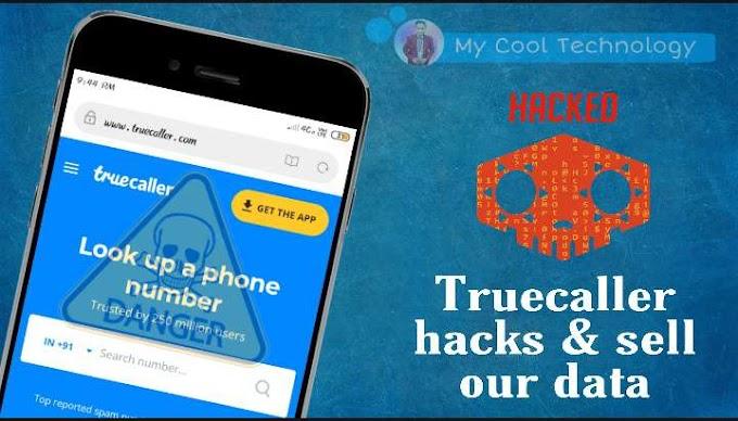Truecaller leaks our data || Truecaller hamara data chori kar raha h
