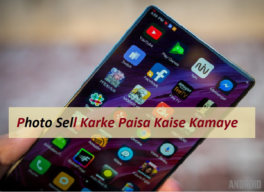 Photo-Selling-Karke-Paisa-Kaise-Kamaye
