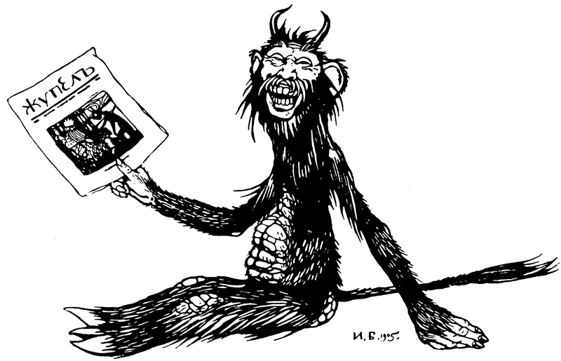 Dungeon of Signs: Meditations on the Bugbear
