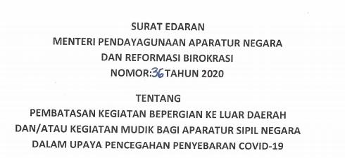 gambar Surat Edaran Menpan No 36 Tahun 2020