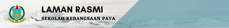 Laman Web Rasmi SK Paya