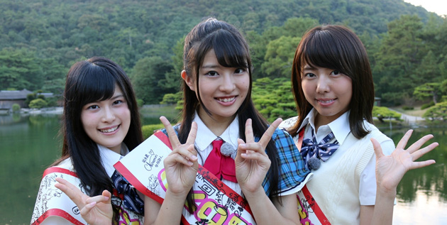 http://akb48-daily.blogspot.com/2016/09/team-and-8-team-8-to-appear-in-akb.html