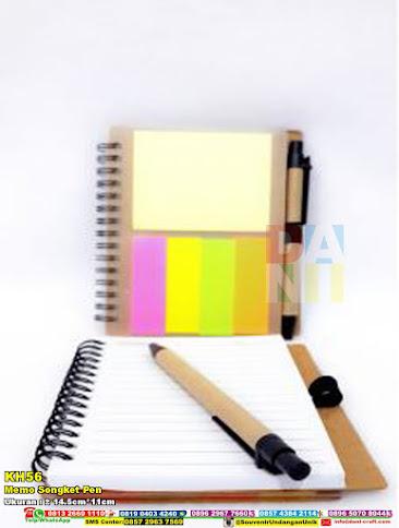 Memo Songket Pen