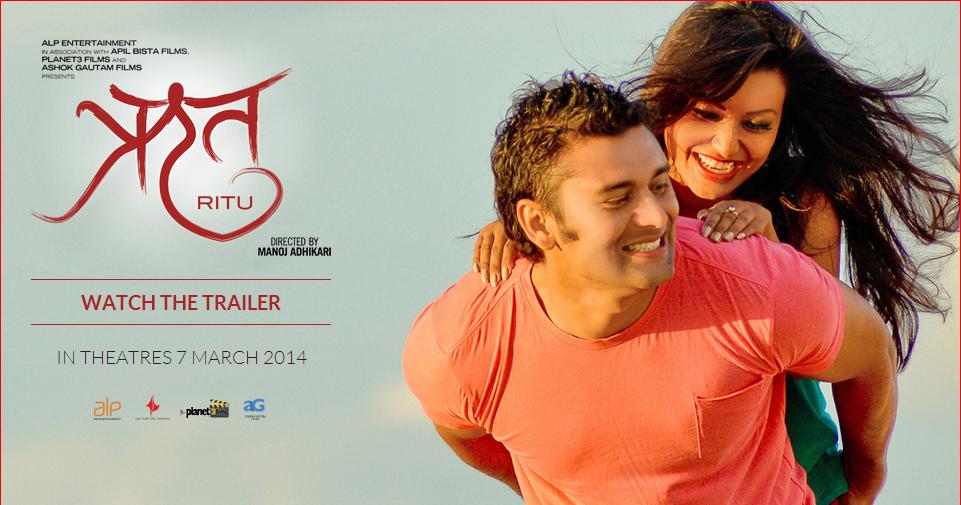 Ritu  - Nepali Movie  Full Movie  Full Hd Watch -5737