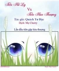 Tiểu Hồ Ly vs Tiểu Hóa Thượng
