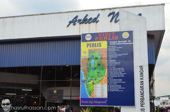 Kompleks Bebas Cukai Padang Besar