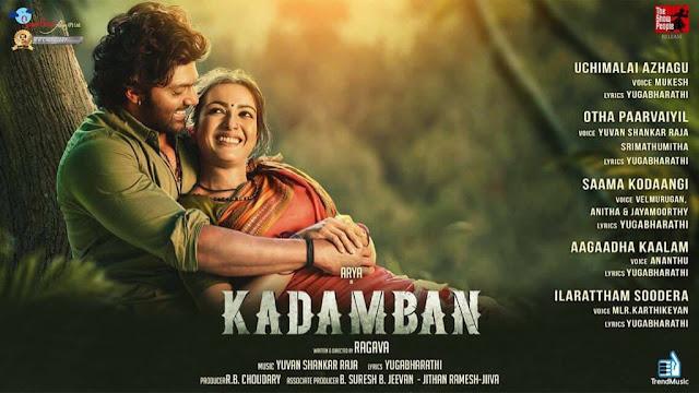 Arya's Kadamban Tamil Movie Official Audio Track List