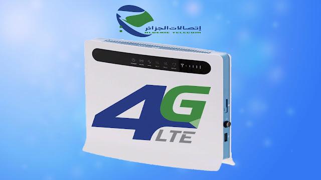 إتصالات الجزائر تفاجئ زبائنها بعروض إنترنت 4G LTE تصل إلى 60 جيجابايت !