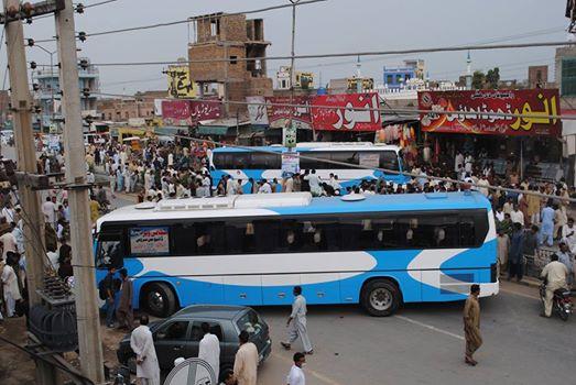 khushab city