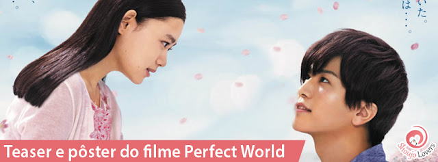 Teaser e pôster do filme Perfect World