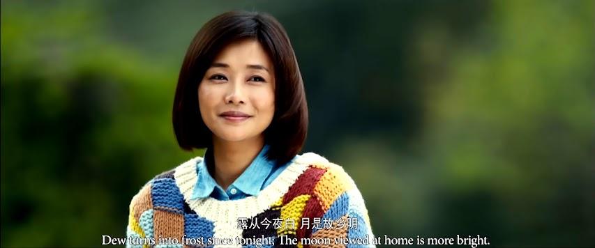 一个温州的女人 Pretty Maid (2014) Full HD
