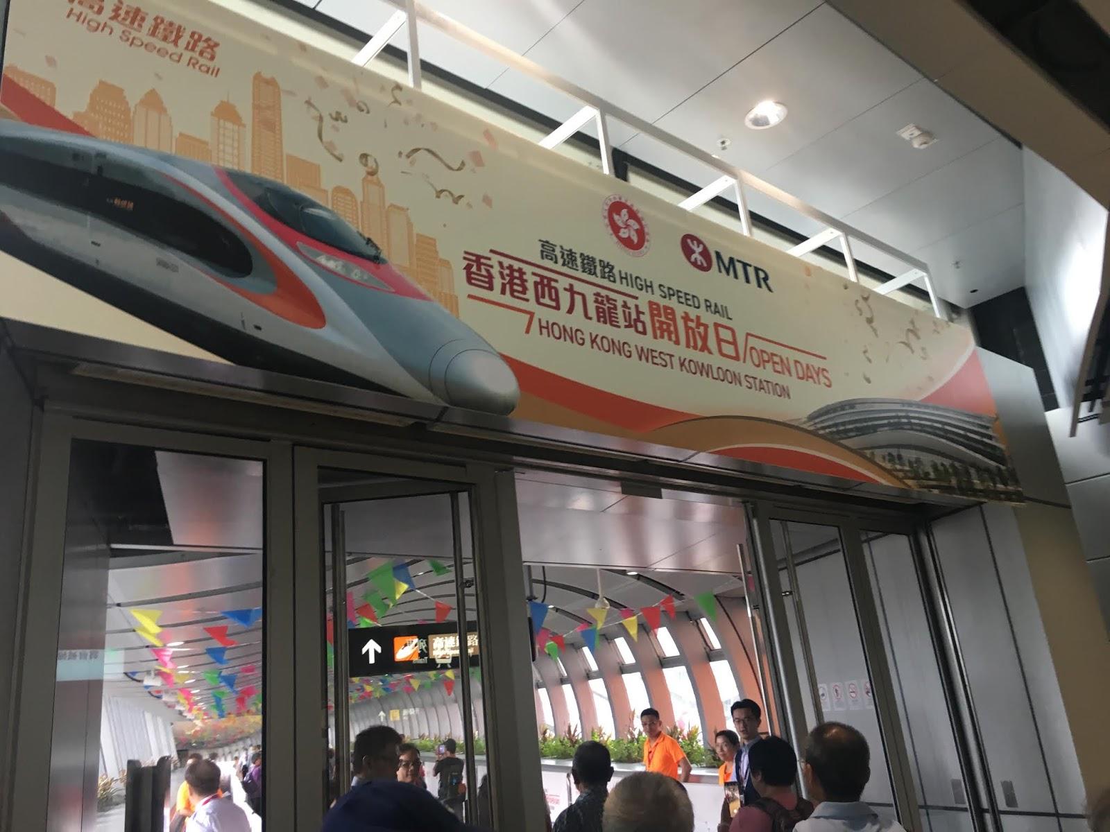Soldier 的世界: 高鐵西九龍站開放日
