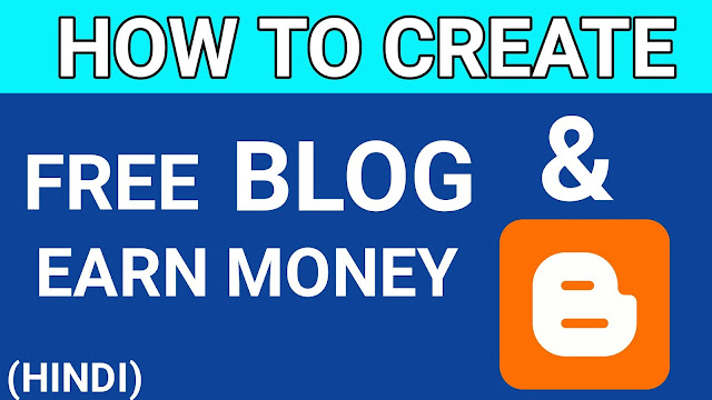 How to create a blogger website in Hindi 2018