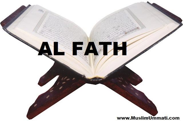 48 Surah Al Fath