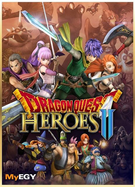تحميل لعبه DRAGON QUEST HEROES II 2018  للكمبيوتر