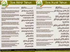 Doa akhir tahun dan akhir tahun Hijriyah