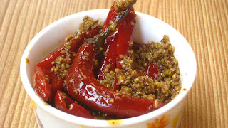 Image of Red chilly pickle