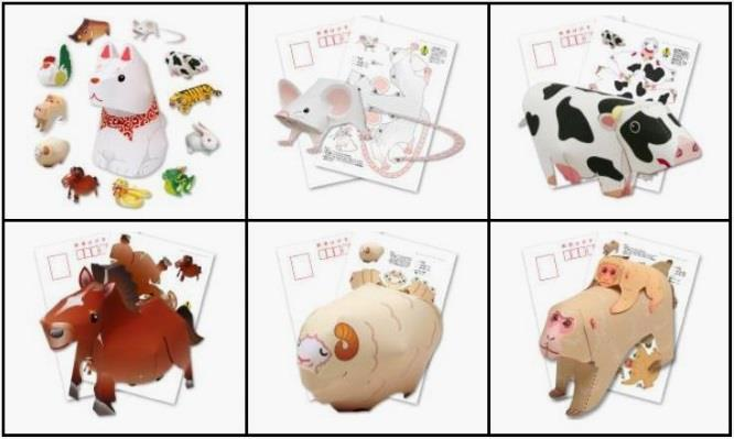 PAPERMAU: Chinese Zodiac Animals Paper Toy Collection - by Canon