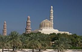Hadis Sahih Bukhari Nomor 1676