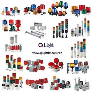 Jual Q Light S80r Terlengkap