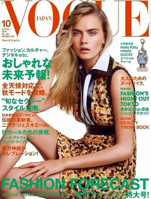 Cara Delevingne Vogue Japan