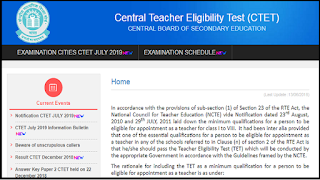 CTET 2019: CBSE opens online registration for Central Teacher Eligibility Test