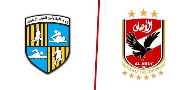 مباراة الاهلي والمقاولون  27-11-2018 الدوري المصري