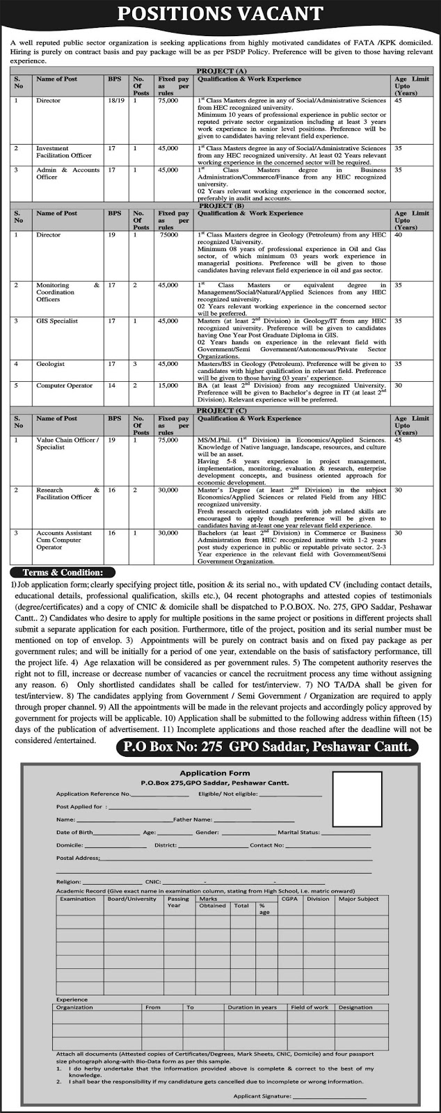 Jobs In Public Sector Organization KPK 16+ 25 April 2017