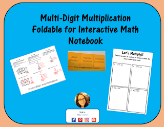 Multiplication Foldable for Interactive Math Notebook 4th-6th Grade