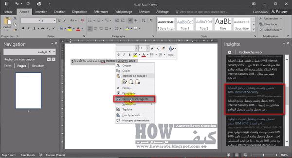 Microsoft Office - Découvrir les nouveautés d'Office 2016-Microsoft Office 365 - Pack Office 2016