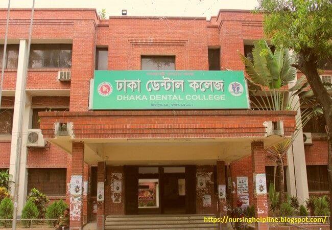 Public dental college list in Bangladesh